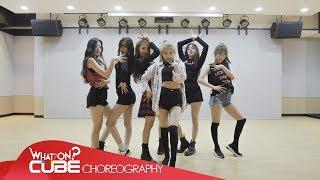 (여자)아이들((G)I-DLE) - 'LATATA' (Choreography Practice Video) width=