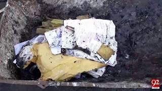 Faisalabad : Office Record got burn in education board - 27 February 2018 - 92NewsHDPlus