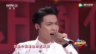 [HQ] 170504 CCTV Youth Day Gala - Yixing performing 精忠报国