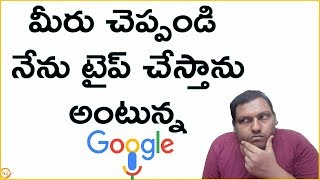 Download thumbnail for how to use google telugu voice typing