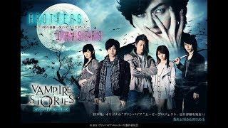 film jepang Vampire Brothers sub indo width=