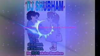 Phoolo ka taro ka sabka kehna hai in dj shubham mix