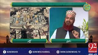 Subh e Noor -07-10-2016 - 92NewsHD