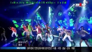 [Vietsub]2PM ft.T-Ara First Love Special Stage SBS_Inkiga