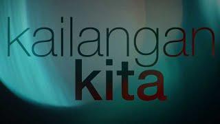 Sponge Cola - Kailangan Kita (lyric video, official)