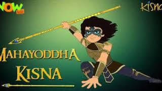 Kisna cartoon new episode