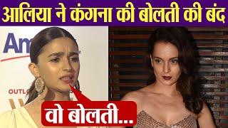 Alia Bhatt breaks silence on Kangana Ranaut & gives epic reply ; Watch video | FilmiBeat