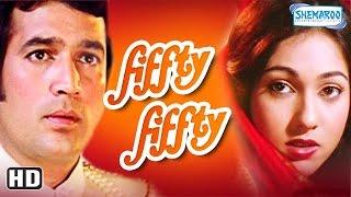 Fifty Fifty {HD} - Rajesh Khanna - Tina Munim - Kader Khan - Om Shivpuri - Hindi Full Movie width=