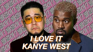 [뭘알아?] Kanye West & Lil Pump - I Love It