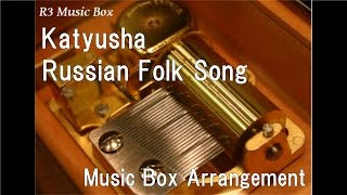 Katyusha/Russian Folk Song [Music Box]