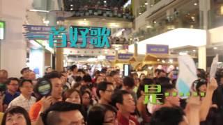 """20160416 新加坡""""U选1000""""揭晓 《小幸运》首入围即夺冠"""