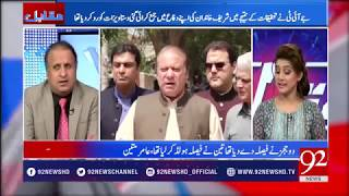 Muqabil - 27 July 2017 - 92NewsHDPlus