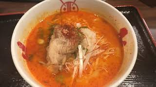 Spicy Ramen in Kyoto, Muslim Friendly!
