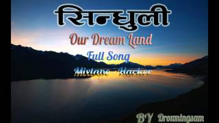 Drowning Sam - Sindhuli (Hacker) (Full Song) (Prod. By Empty Beatz)