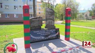 В городе появился новый памятник