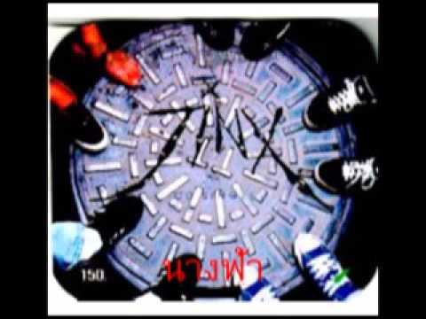 jinx-abusedmewithmyl