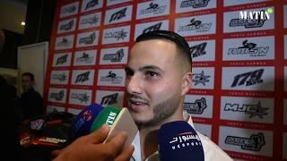 Le team «Yahya Rammah» dresse le bilan d'une saison exceptionnelle