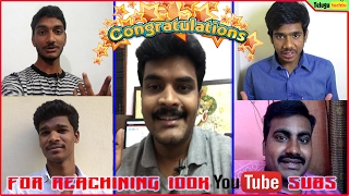 Congratulations for 100k SUBSCRIBERS Prasadtechintelugu || From Telugu Tech Creators
