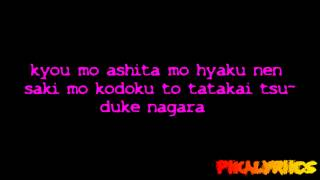 Fairy Tail - Opening 5 [Official Lyrics Video] [HD/HQ]