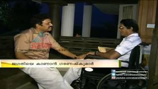 Ganeshkumar visits Jagathy