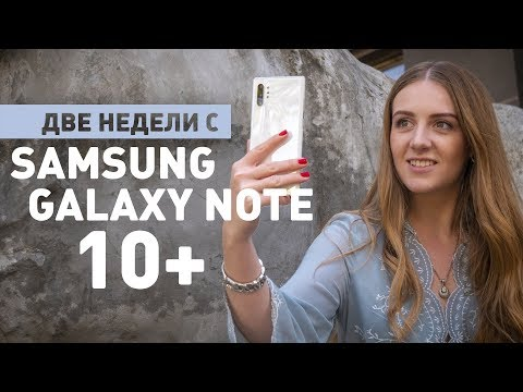 2 недели с Samsung Galaxy Note 10+ photo