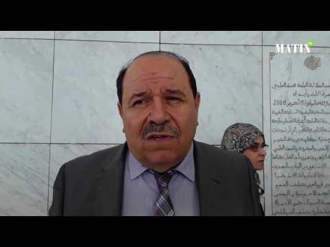 Déclaration de Abdellah Boussouf, Secrétaire général du CCME