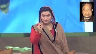 Jab Ali aagae zindagi aa gai by farhan Ali waris width=