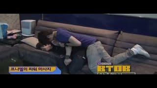KPOP BTOB Peniel massages Sungjae ENG SUB skinship cute Minhyuk laughing funny 비투비 웃음참기 뽀뽀 키스