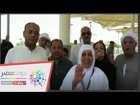 حجاج بيت الله قبل المغادرة: يارب احفظ مصر وجيشها