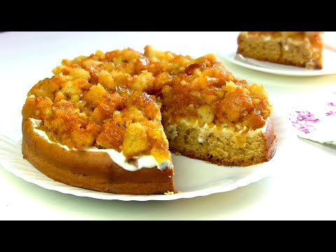 Самый Обычный НЕОБЫЧНЫЙ Пирог с Вареньем!