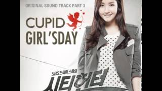 Girl's Day - Cupid Acoustic Version Short Cover
