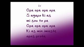 Antique-Opa Opa with lyrics (HD quality)