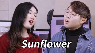 Post Malone, Swae Lee - Sunflower (Spider-Man: Into the Spider-Verse) Cover by. Highcloud