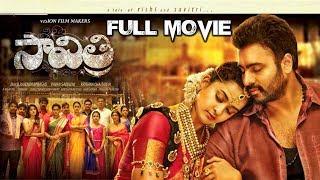 Savitri Latest Super Hit Full Length HD Movie | 2018 Latest Telugu Movies width=