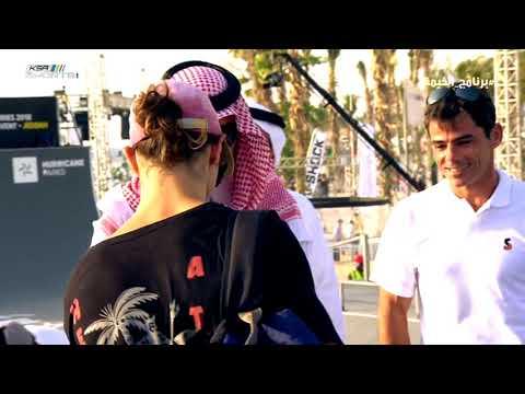 تقرير - يوم آخر من المغامرة في واجهة جدة البحرية #برنامج_الخيمة