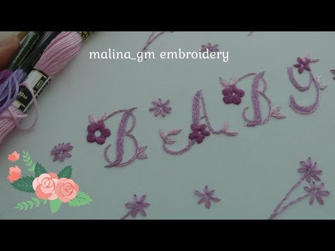 Hand Embroidery : Letters for Babies | Easy Stitch