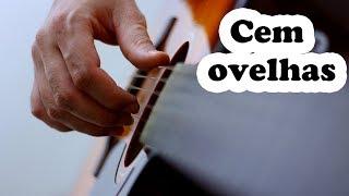 CEM OVELHAS #violão iniciante