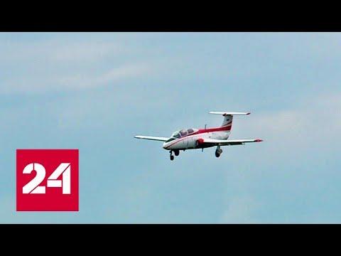 Соревнования по высшему пилотажу прошли под Калугой