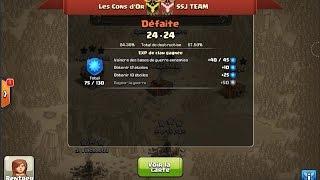 Lose n°58