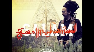 Ras Muhamad - Nuh Badmind Friend