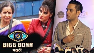 Vikas Gupta Reaction On Bigg Boss Marathi | Is He Supporting USHA NADKARNI?