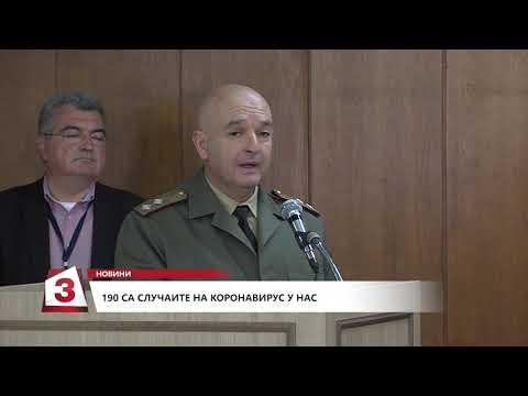 ВМА получи огромно дарение от Делян Пеевски