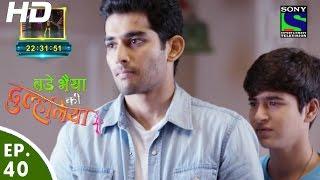 Bade Bhaiyya Ki Dulhania - बड़े भैया की दुल्हनिया - Episode 40 - 9th September, 2016 width=