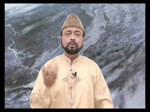 Ranga Joghra ban / masood abbasi
