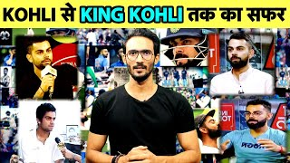 VIRAT SPECIAL: MAKING OF KING KOHLI - FROM STRUGGLE TO STARDOM | SPORTS TAK | MANOJ DIMRI
