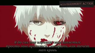 Scarlxrd - What's with yxu {Russian Translation}