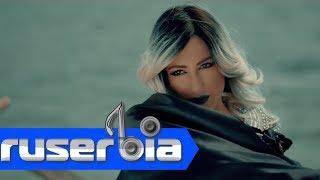 VALERIA FT. BORIS DALI - STIGA MI (Official Video 2017)