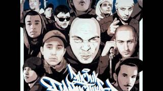Эйсик feat. Chilly Chill - Ключи Андрея