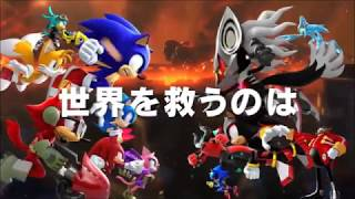 Sonic Forces Anime Opening - Triumph by Casey Lee Williams