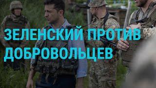 Донбасс: разоружение добровольцев